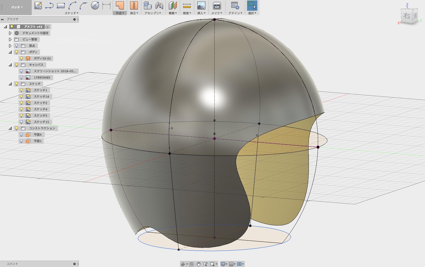 ヘルメットの原型ができた