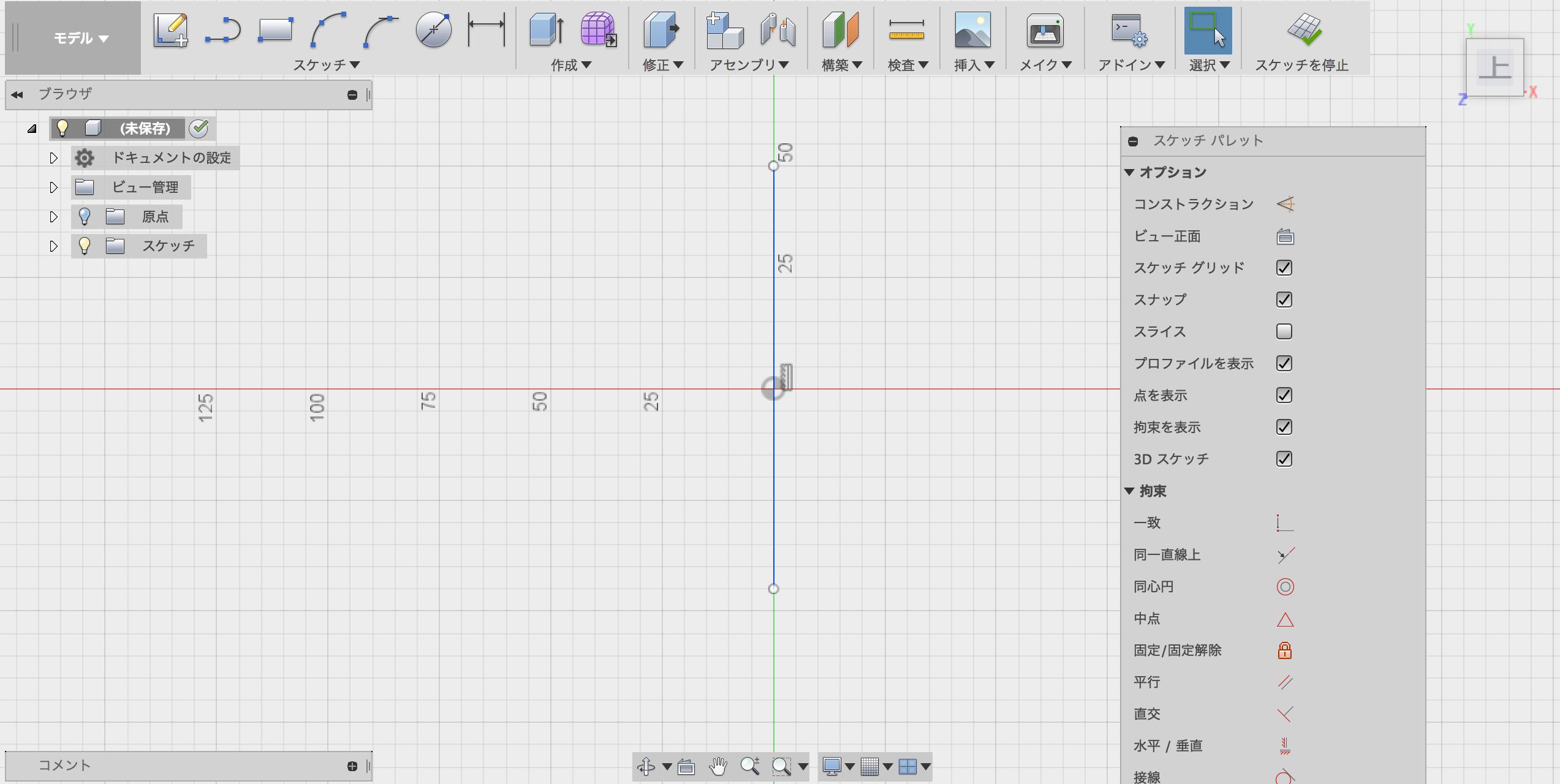 原点を通る「線分」を描く