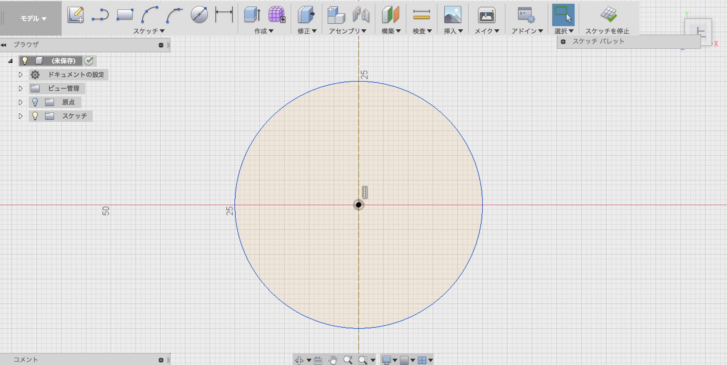 原点に円を描く