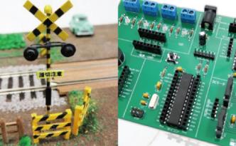 鉄道模型での電子工作