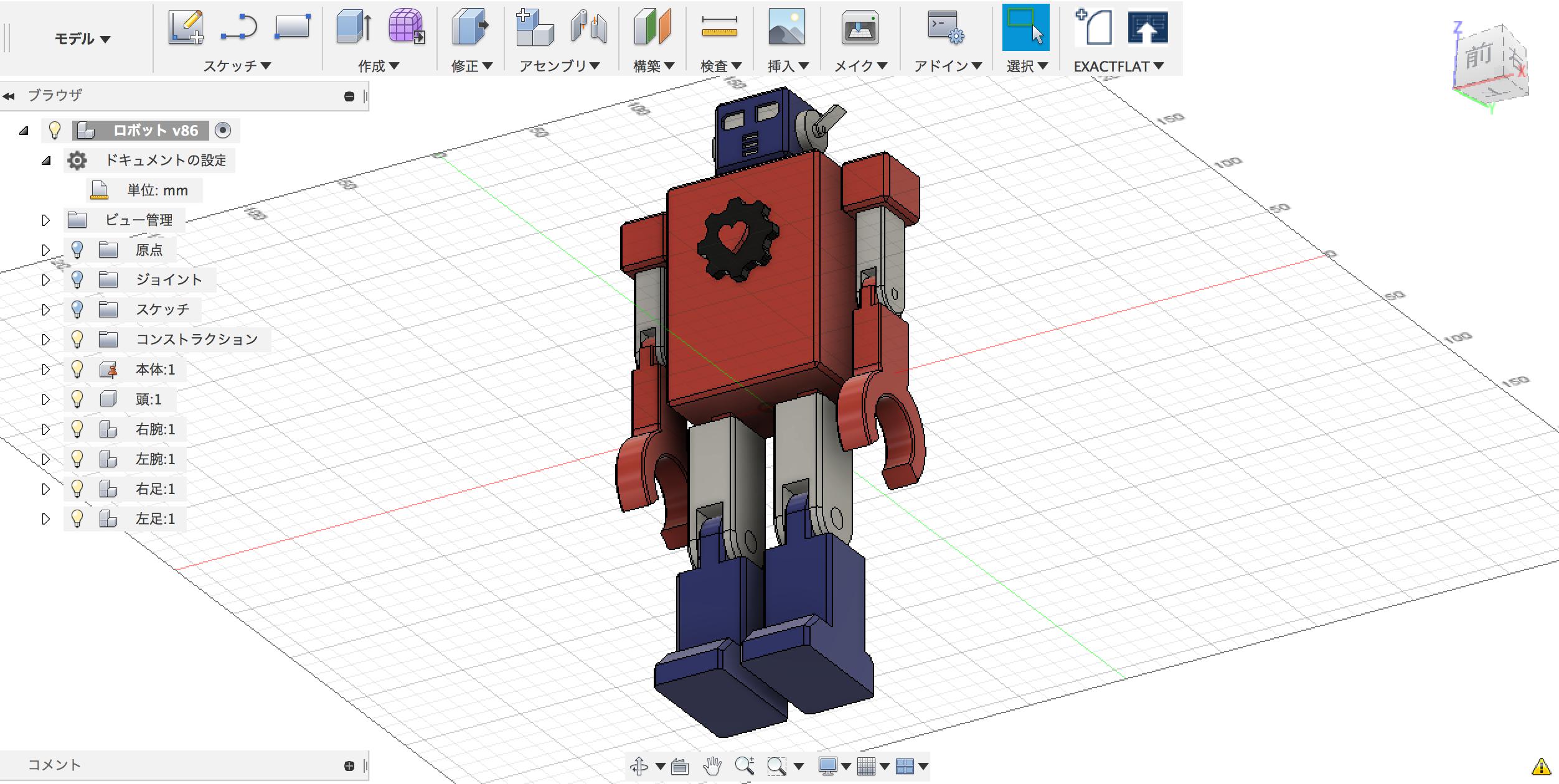 合体ロボの3Dモデル