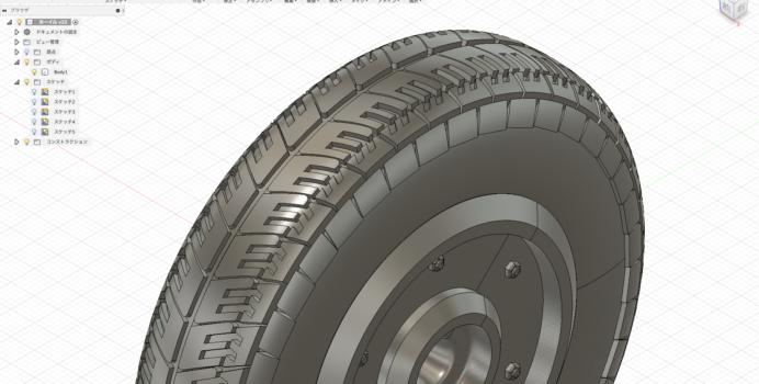 Fusion360でドレッドパターンを作る