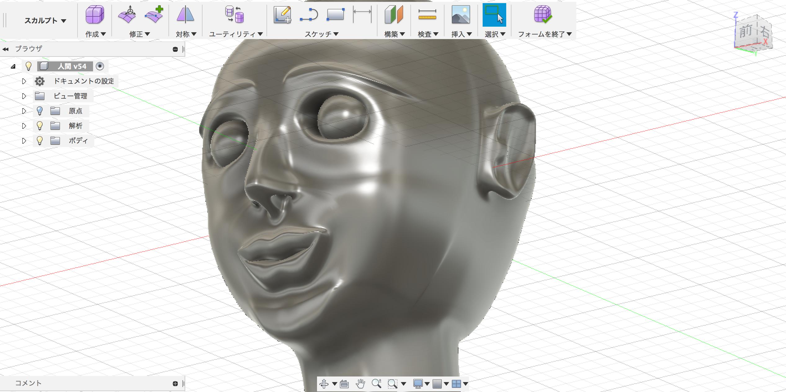 Fusion360で作った人間の頭部