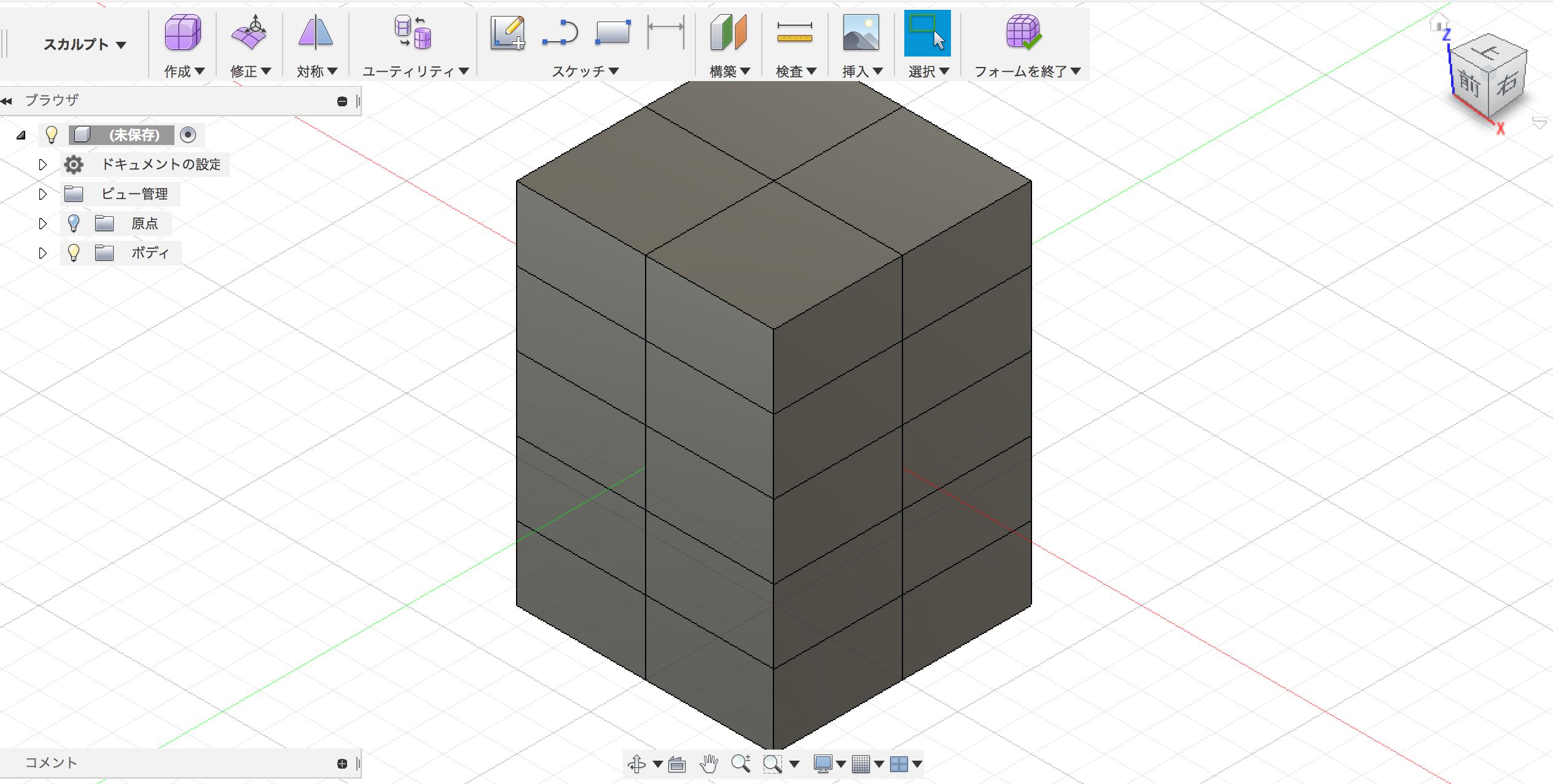 直方体をベースにする