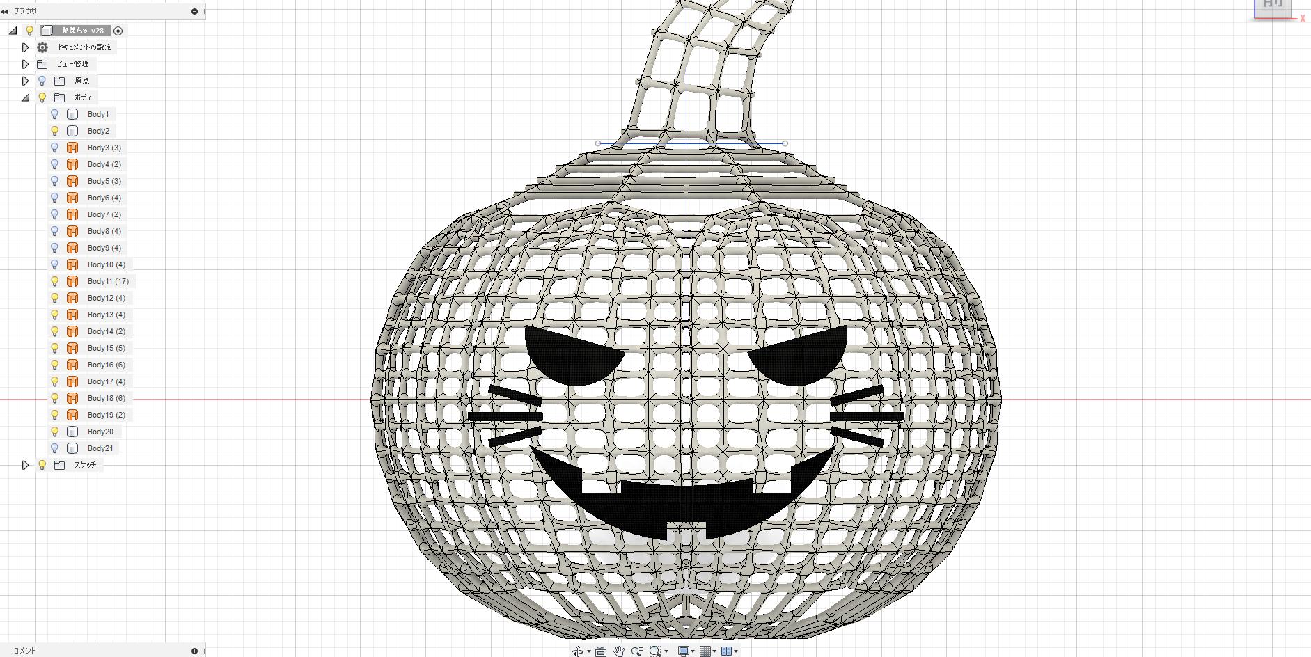 かぼちゃの形状が完成