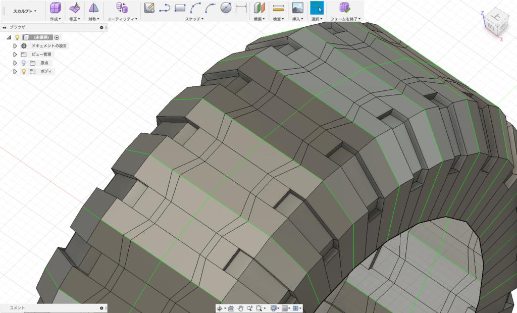 エッジの挿入で、トレッドパターンの元を作る