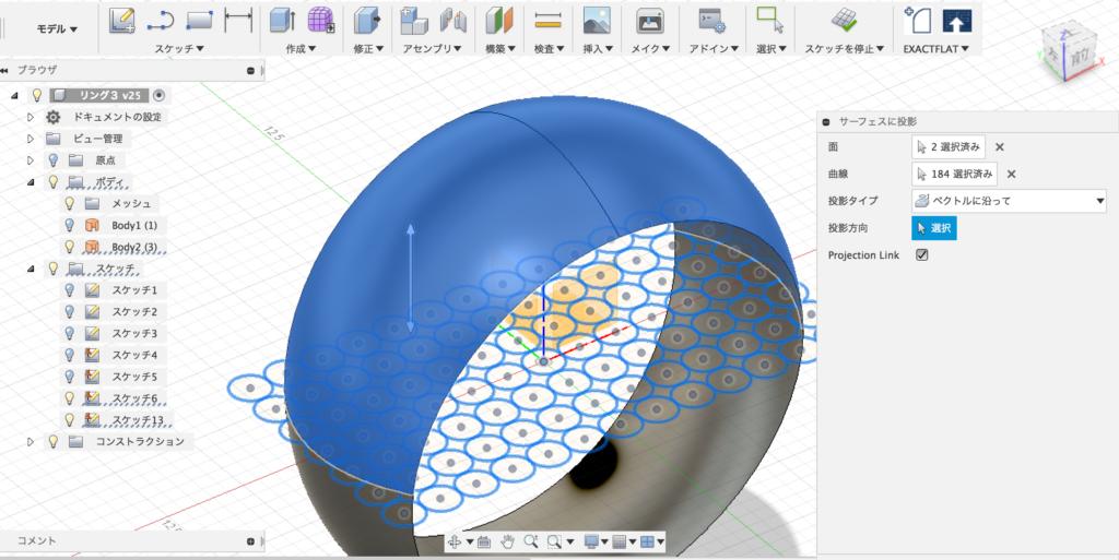 円形の模様をサーフェイスに投影させる