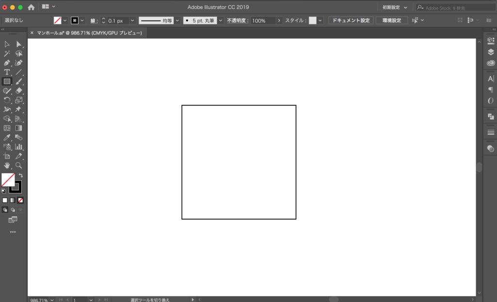 6mmの正方形を描く
