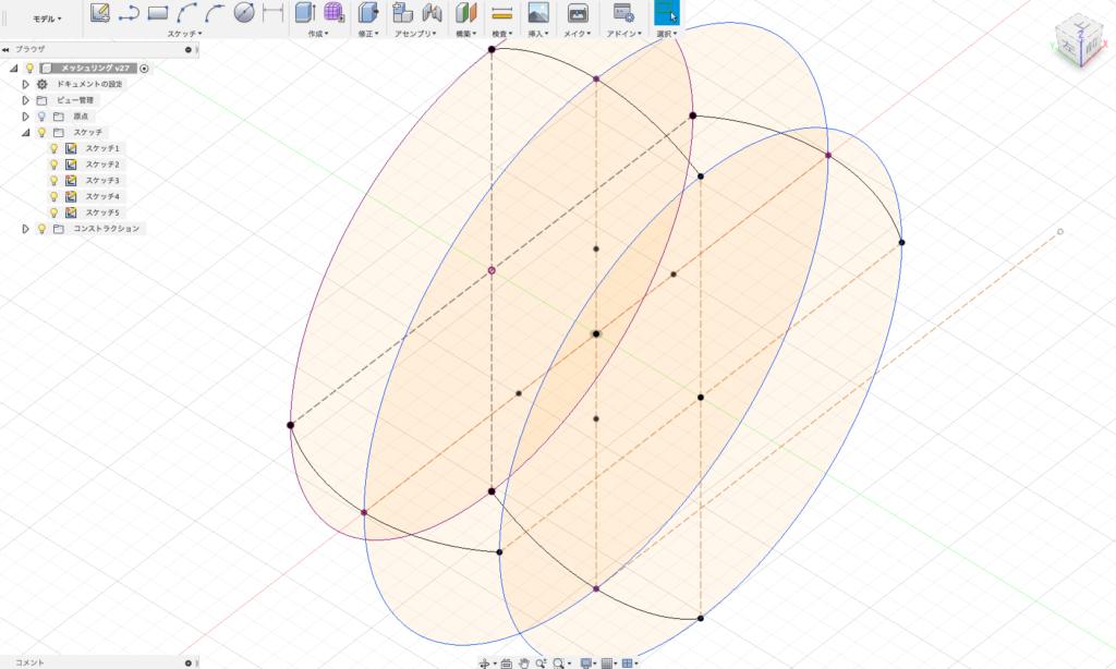 三重の円とレールを描く