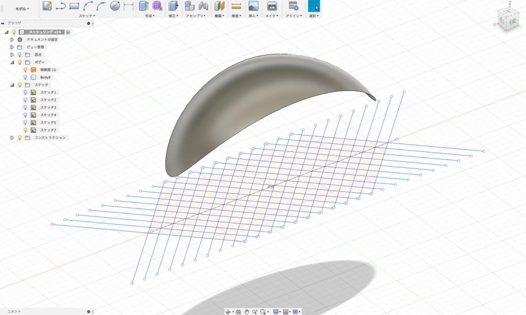 ベースの形状にメッシュを投影する