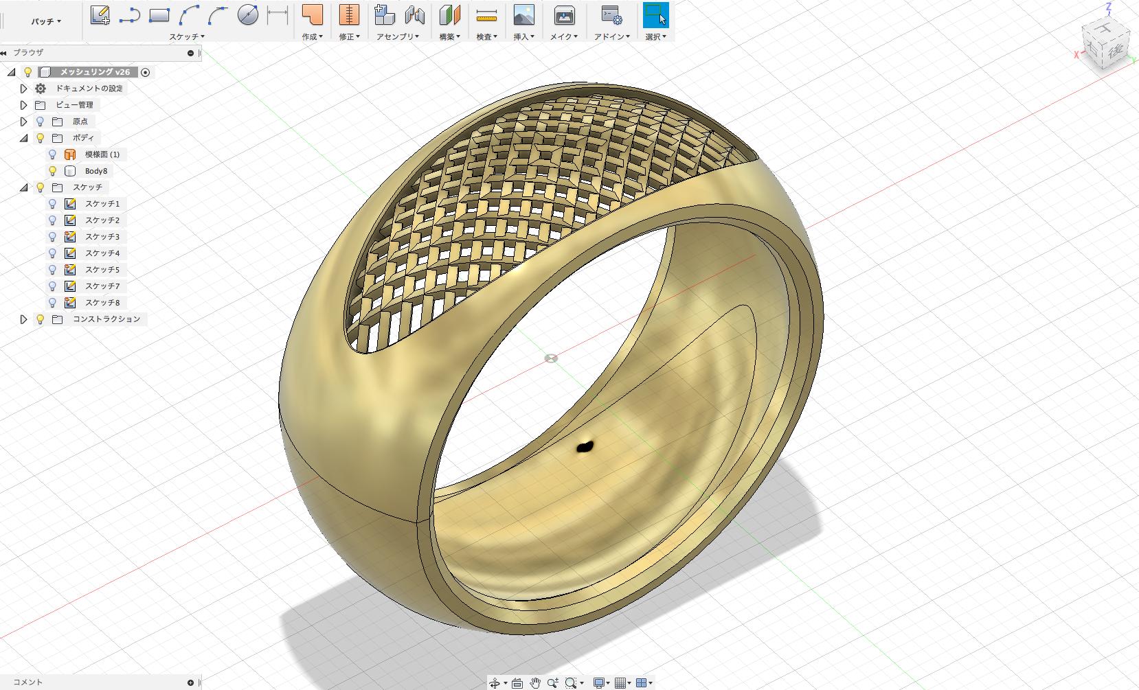 Fusion360のパッチで作った指輪
