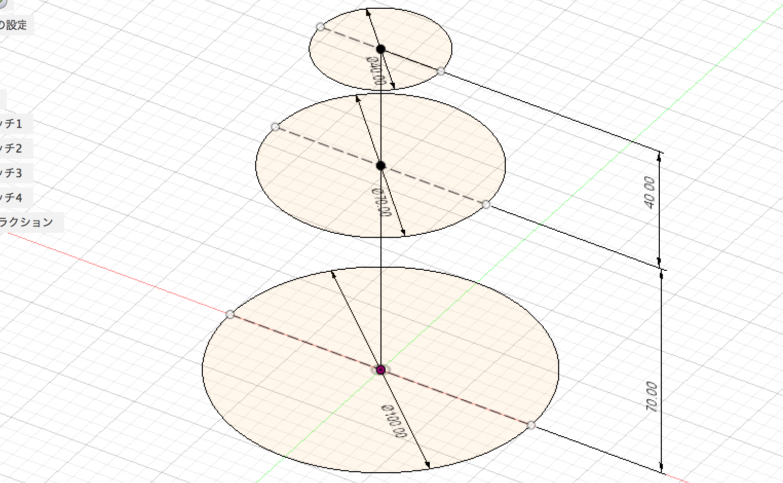 Fusion360で寸法の表示をした状態