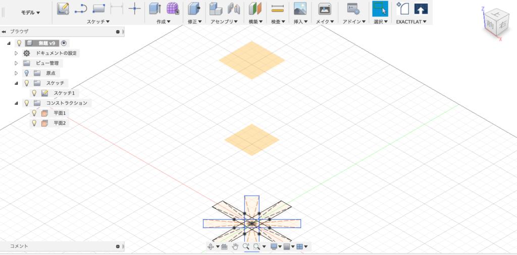オフセット平面で、3層の作業めんを作る