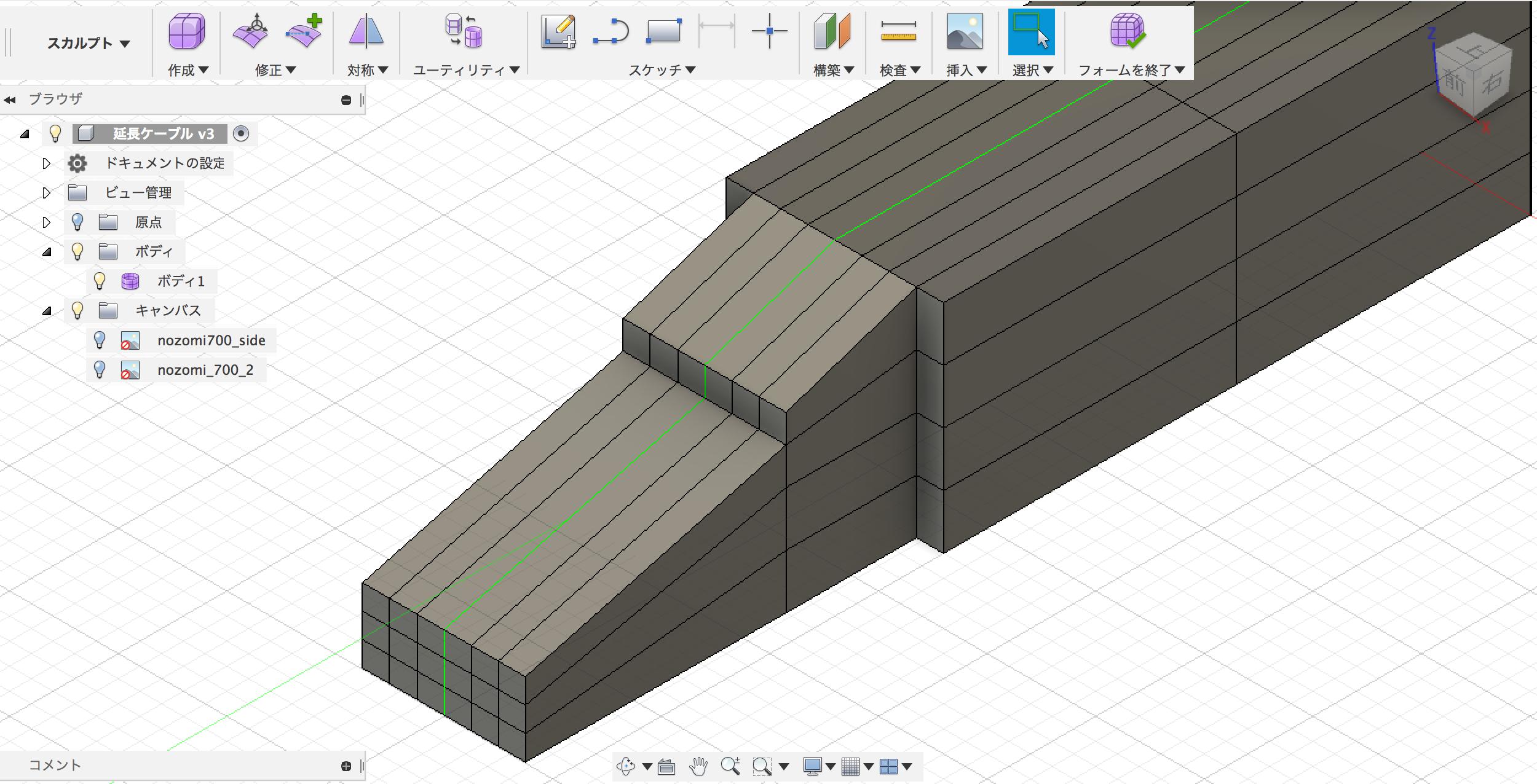 スカルプトのブロック表示で、大まかなポリゴンモデルを作る