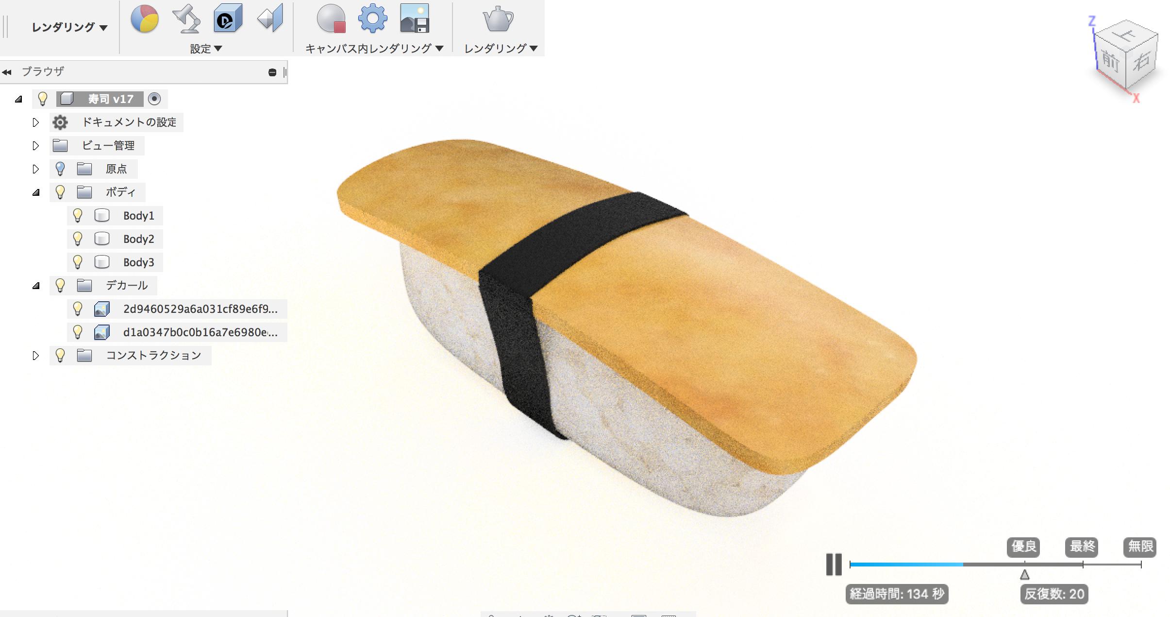 卵焼きの寿司