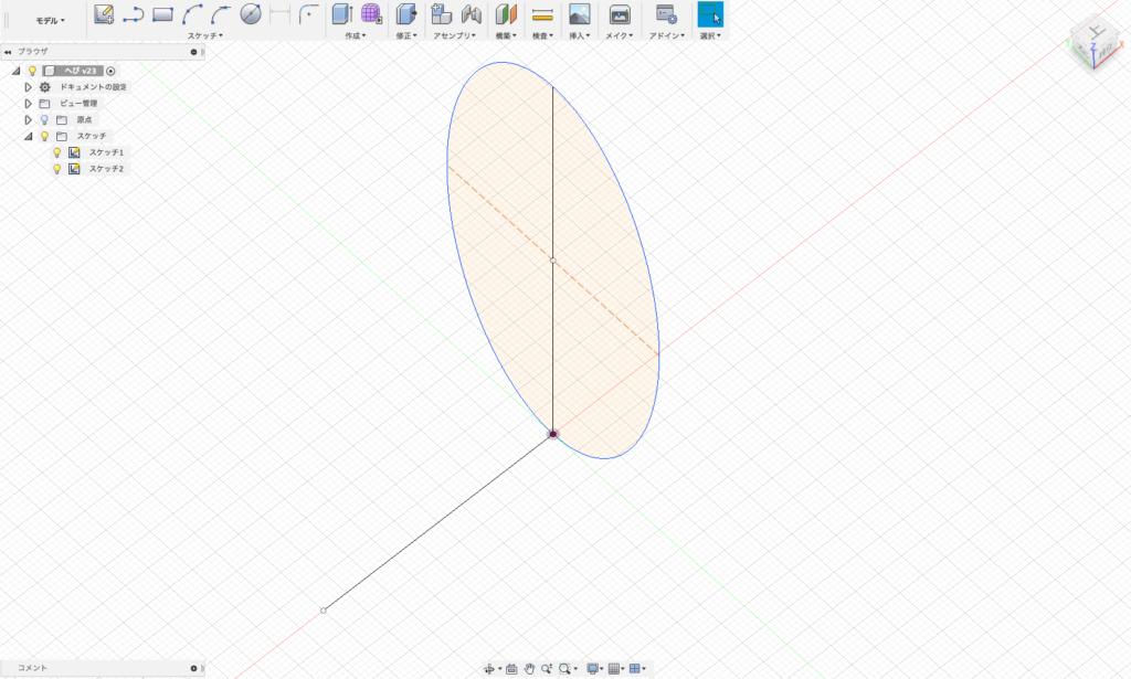 楕円とは違う面に水平線を描く