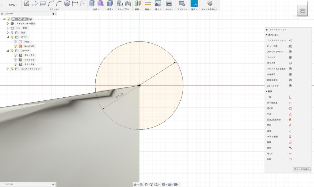 作業面に小さめの円を描く