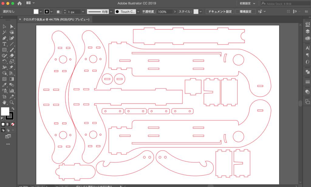 イラストレーターで線を統合する
