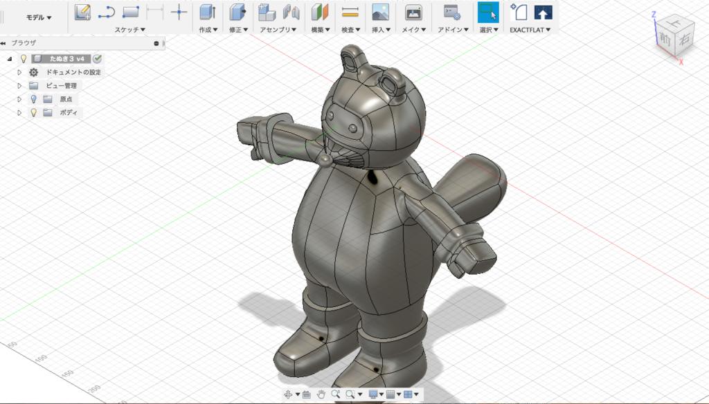 Fusion360で作ったキャラクター