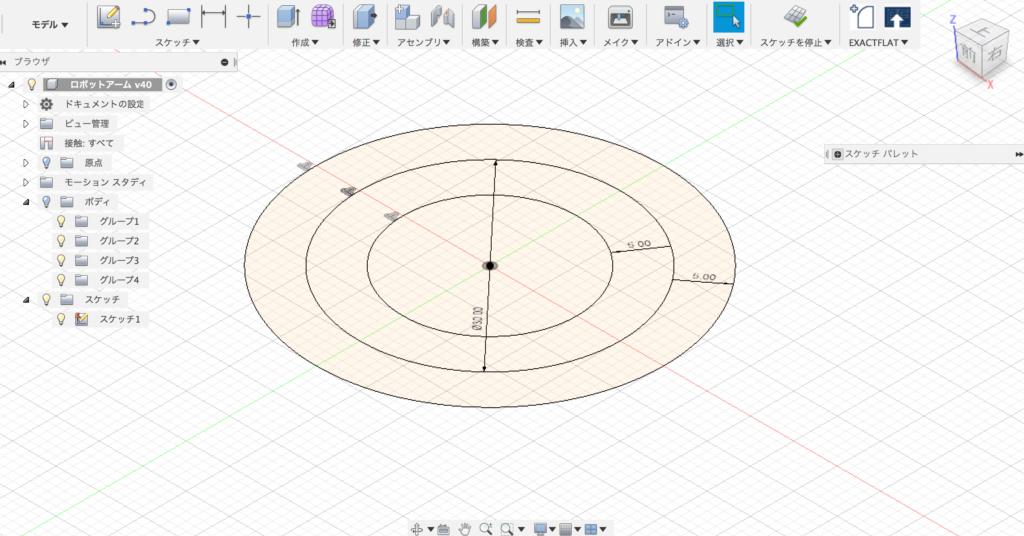 ベースになる円を描く