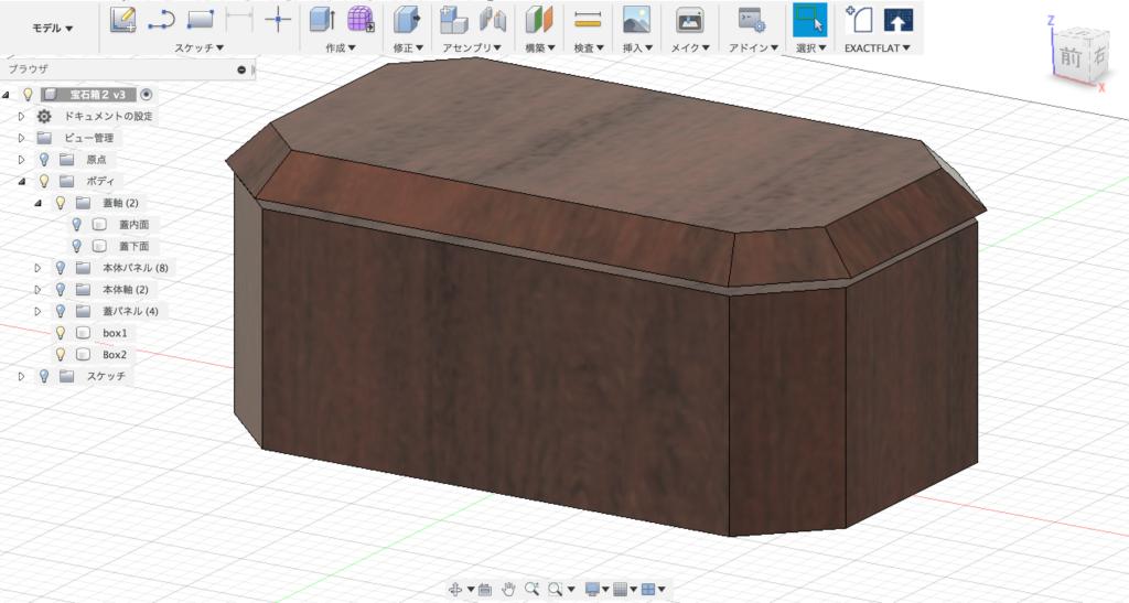 ボックスモデリングの元を作る