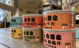 吉野家の非常用保存食「牛丼缶詰」