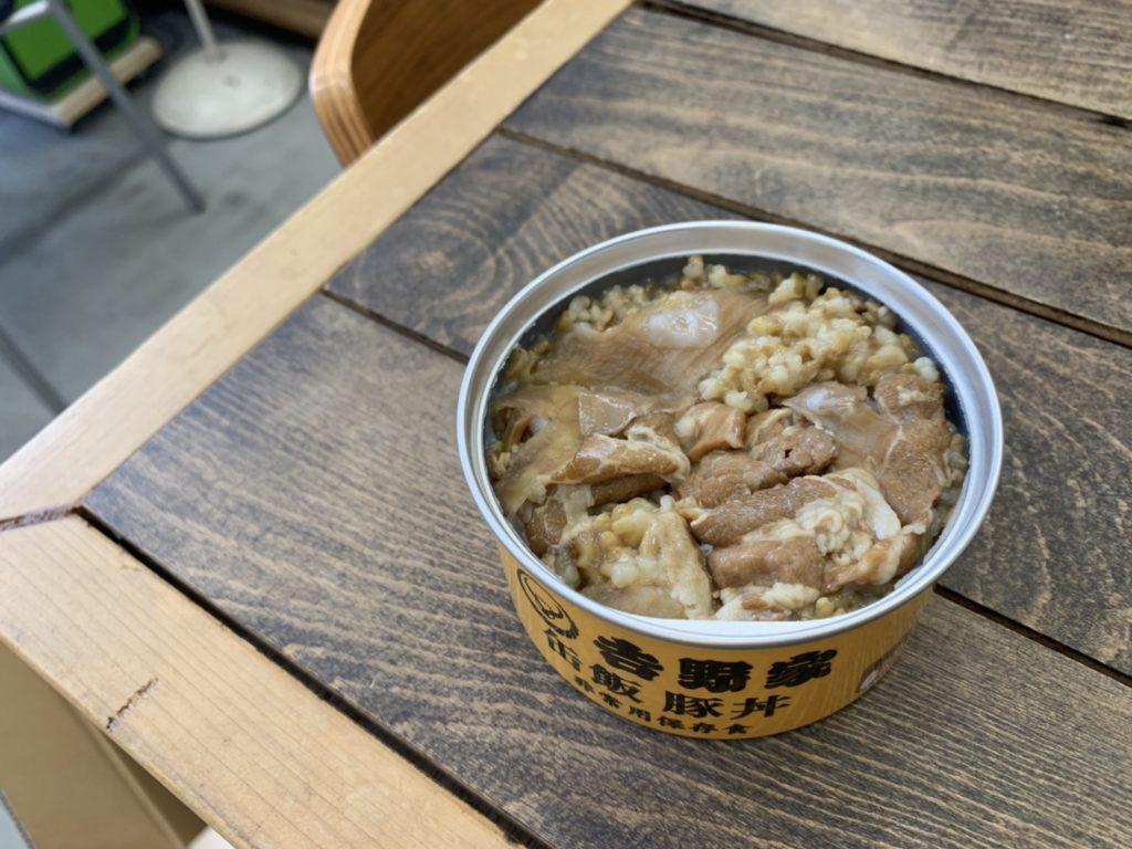 まずは、豚丼を食べてみる 吉野家の非常用保存食「牛丼缶詰」