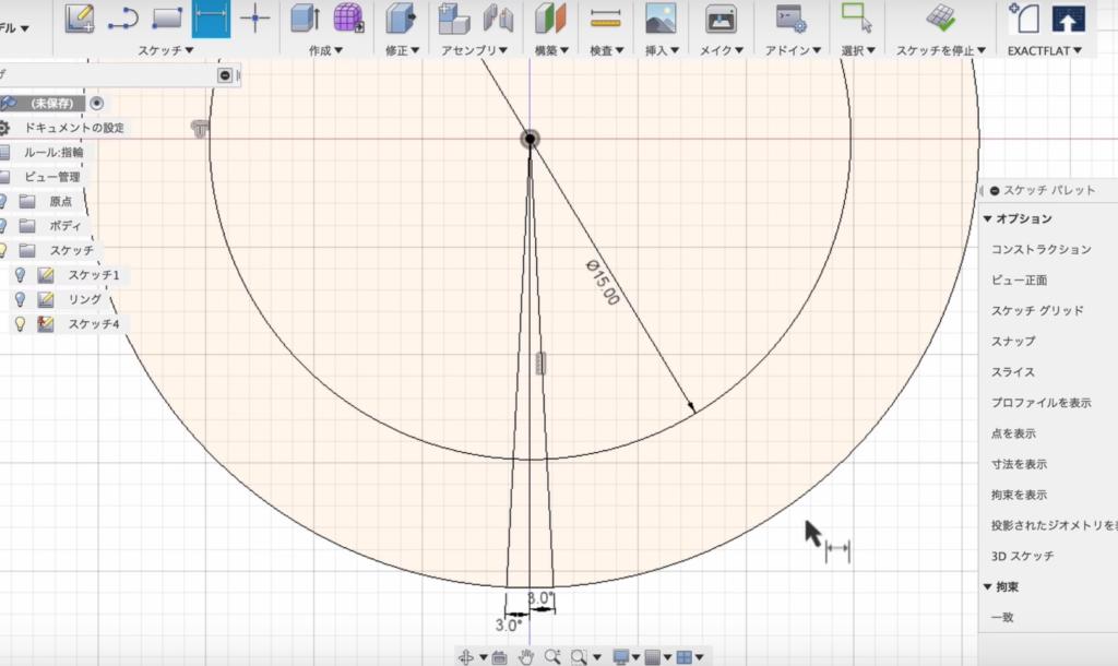最初の円と同じようなスケッチを描く