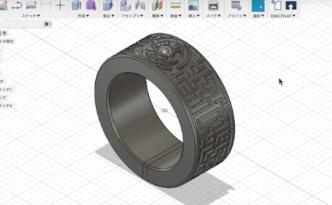 指輪の完成