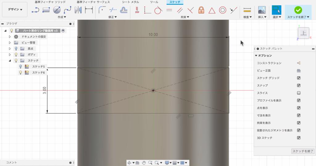 原点を中心に長方形を描く
