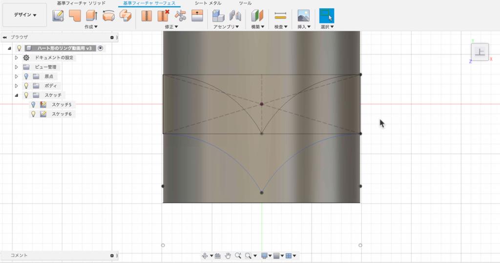 長方形を足がかりに、円弧をハート型に描く