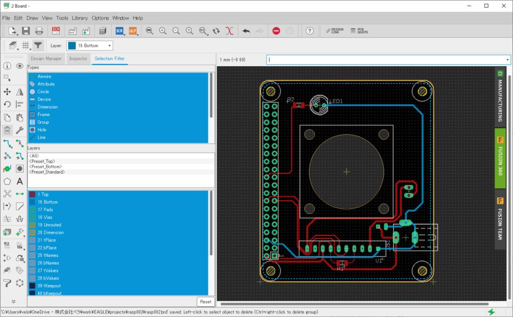 回路CAD EAGLE
