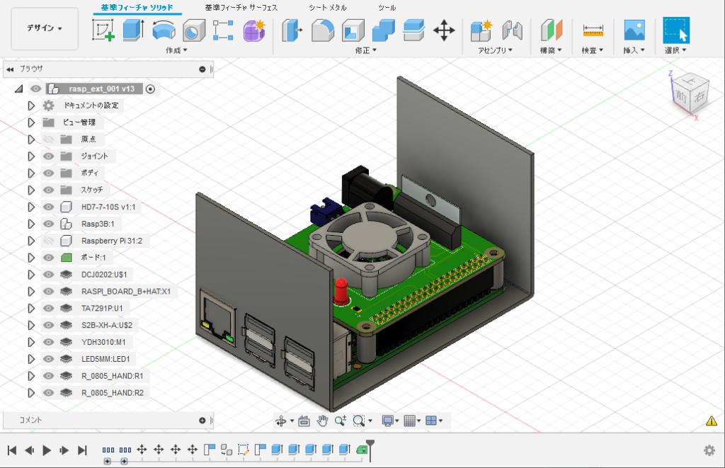 回路CADのEAGLEとFusion360の連携