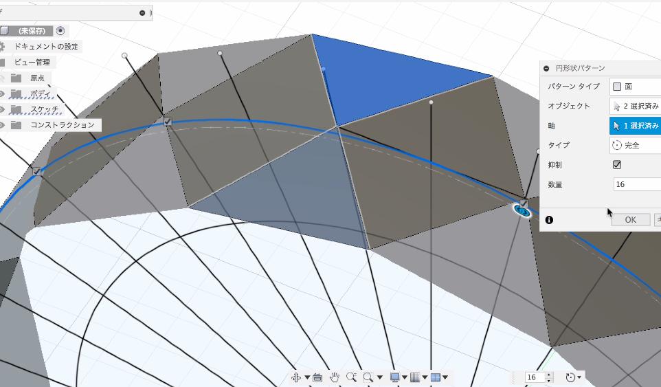 円形状パターンで増やす