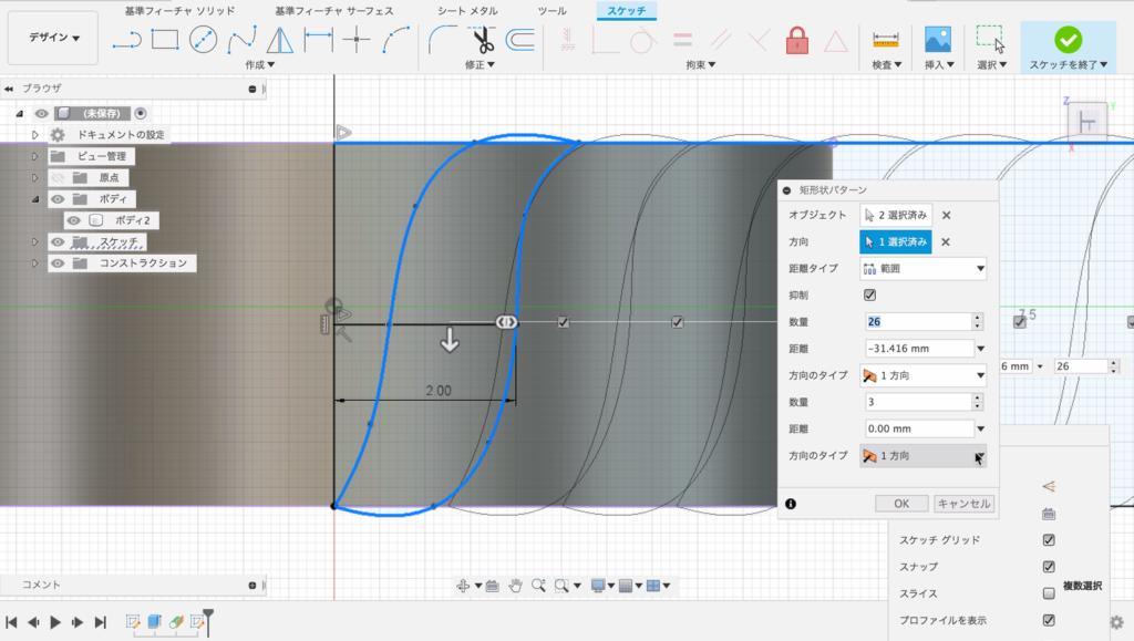 矩形状パターンで数量を確認