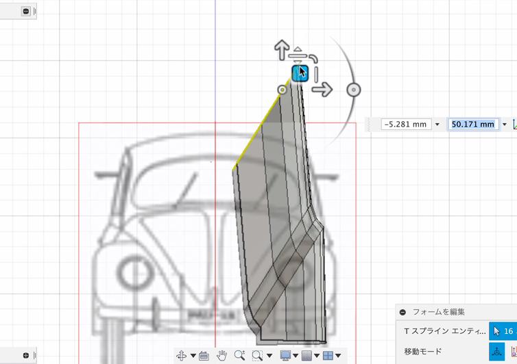 ドアと同じく、ピラーの部分もエッジを上に引っ張って作る