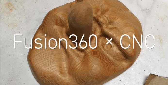 Fusion360とCNCで作成した天狗のお面