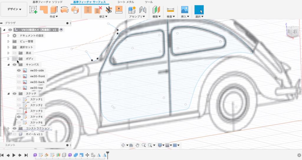 car03-03 窓部分のスケッチを描く
