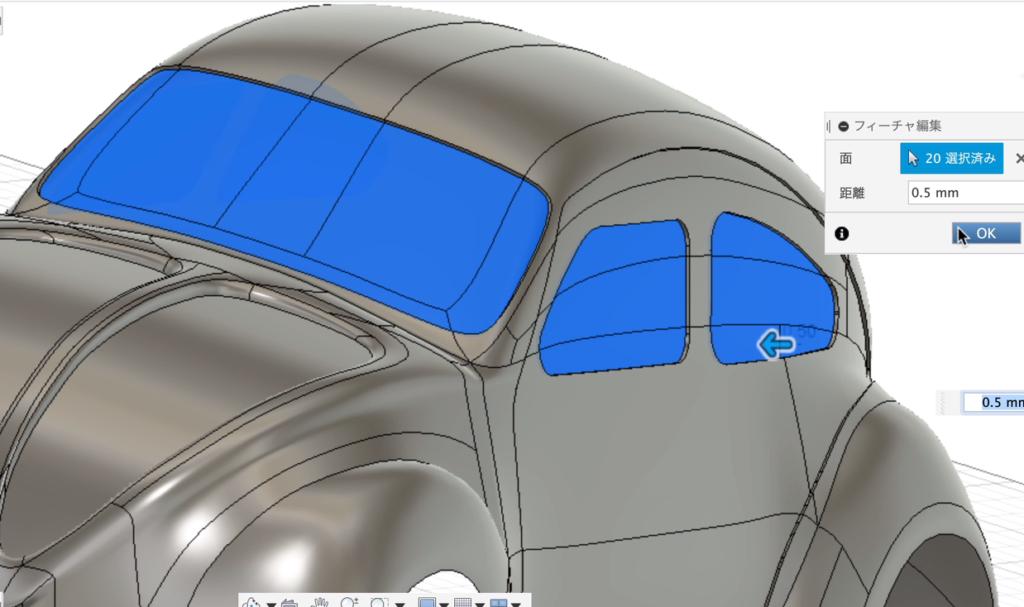 car03-08 窓部分にオフセット平面