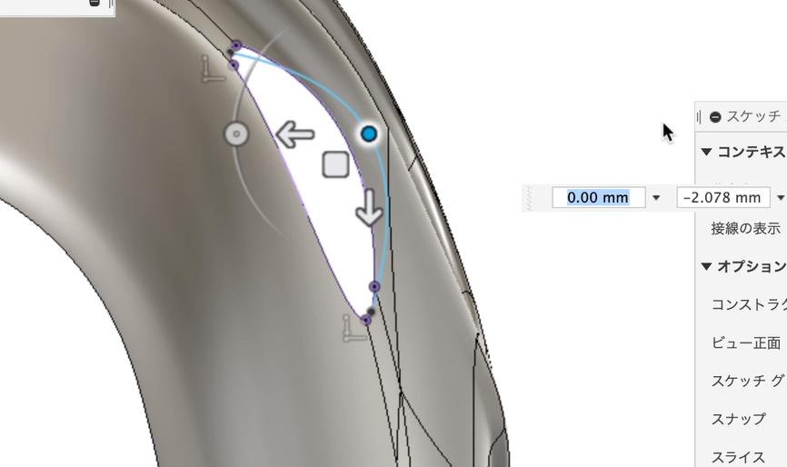 car03-22 ライトのスケッチを描く