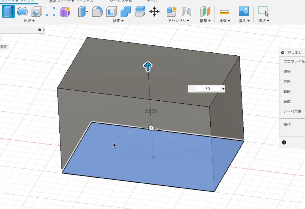 ボックスを作る
