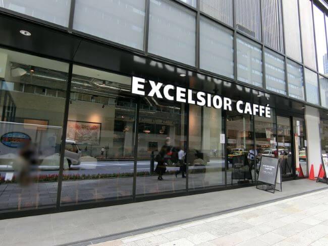 隣がエクセルシオールカフェ