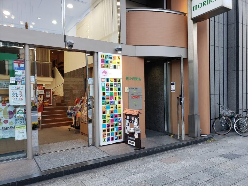 銀座線の京橋駅から徒歩3分