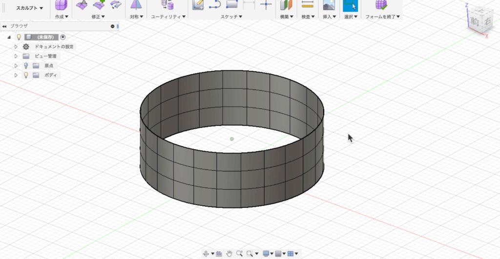 作成で円柱を作る