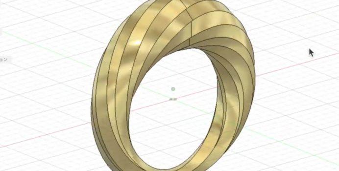 Fusion360によるツイスト型のリング