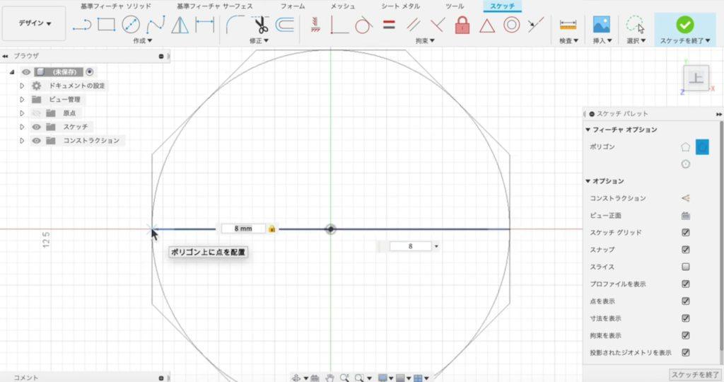 ro04 作業面に六角形を描く