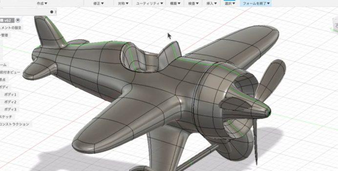 ap43 車輪とプロペラを足すと完成