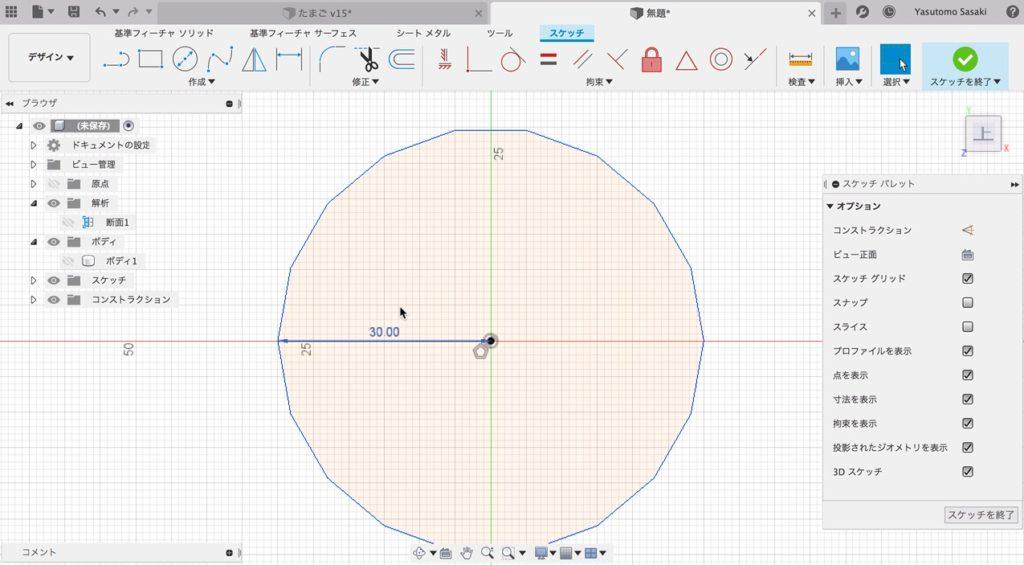 egg11 18角形を描く
